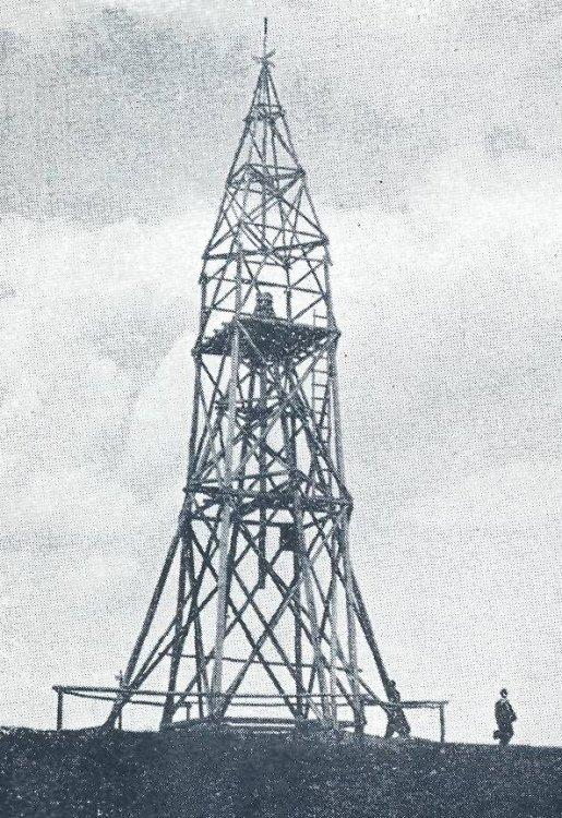 měřická věž